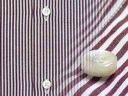 La gorge invisible et les boutons nacrés