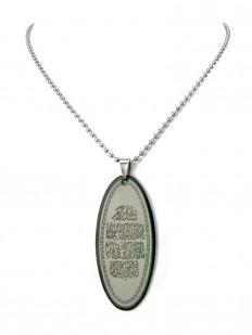 Collier ovale à symbole Musulman,