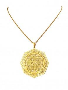 Collier Octogonal au nom d'Allah